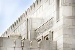 Detail Grand Sultan Qaboos Mosque Royalty Free Stock Images