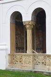 Detail of the Greek Orthodox religious complex of Sambata de Sus monastery in Transylvania, Romania stock photos