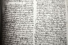 A detail of the hebrew text. A detail of the text of an old jewish document. A page from the hebrew book stock image