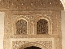 Detail of Islamic (Moorish) tilework at the Alhambra, Granada, Spain Royalty Free Stock Photos