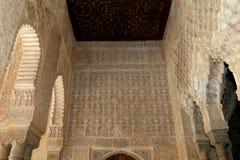 Detail of Islamic (Moorish) tilework at the Alhambra, Granada, Spain Stock Images
