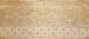 Detail of Islamic (Moorish) tilework at the Alhambra, Granada, Spain Stock Photography