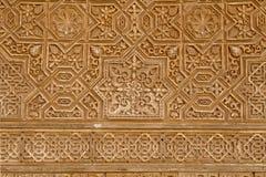 Detail of Islamic (Moorish) tilework at the Alhambra, Granada, Spain Stock Image