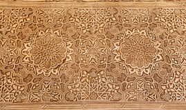 Detail of Islamic (Moorish) tilework at the Alhambra, Granada, Spain Stock Images