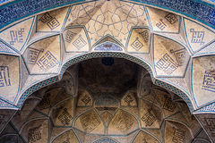 Detail of Jameh Mosque Royalty Free Stock Images