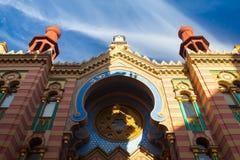 Detail of Jerusalem (Jubilee) Synagogue in Prague Stock Images