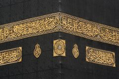 Detail from Kaaba in Mecca in Saudi Arabia. A detail from the black cover kiswah of the holy Kaaba in Mecca Saudi Arabia Royalty Free Stock Photography
