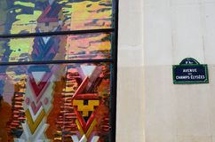 Detail of Louis Vuitton shopfront Champs Elysees Royalty Free Stock Photos