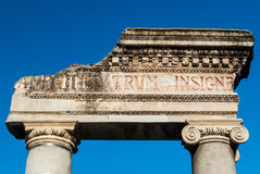 Detail of the main entrance of the amphitheatre of Catania Royalty Free Stock Photos