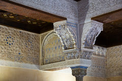 Detail of Mexuar Hall at Nasrid Palaces, Alhambra Royalty Free Stock Photography