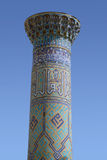 Detail of the minaret Ulugbek stock photography