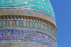Detail of Mir-i-Arab Madrasa in Bukhara Buxoro, Uzbekistan Royalty Free Stock Photo