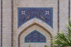 Detail from modern mosk in Ar-Raqqah in Syria Stock Photo