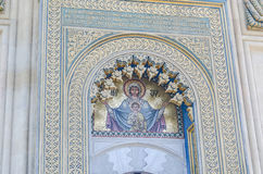 Detail of The monastery Curtea de Arges, orthodox church, outdoor courtyard. Royalty Free Stock Photo