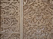 Detail of Moorish Art and Architecture at Alhambra. Wall Detail of Moorish architecture in the interior of Nasrid Palace Palacio Nazaries at Alhamabra in Granada Royalty Free Stock Photography