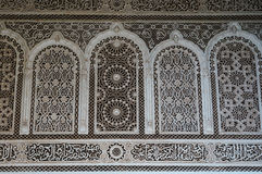 A detail of a Moorish style stucco in Marrakesh. Morocco Royalty Free Stock Photo
