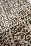 Detail of Moroccan stucco artwork Stock Photography