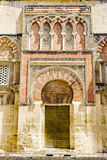 Detail of mosque in Cordoba Stock Photo