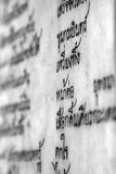 Detail Of Writing On Thai Temple Wall (black And White) Royalty Free Stock Photos
