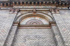 Detail of old beautiful building in the city park of Budapest Royalty Free Stock Photos