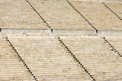 Detail of the old Panathenaic stadium Royalty Free Stock Photos