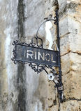 Detail of an old urinal. Lisbon city , albufeira district.  Signpost of an old urinal  in the historic center Stock Photo