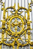 Detail of Palais de Justice gate Stock Images