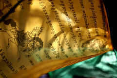 Detail of pray flag. In tibet china Stock Photography