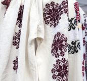 Detail of romanian traditional costume Royalty Free Stock Image