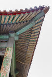 Detail of roof architecture in Forbidden City, the Palace Museum Stock Photo