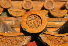 Detail roof tile Forbidden City Stock Photos