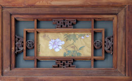 Detail from Royal Palace door in The Forbidden City, Beijing Stock Photo