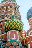 Detail of Saint Basils in Moscow Stock Photography