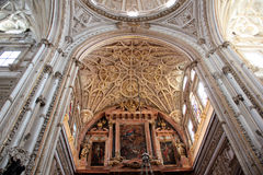Detail sanctuary and mosque dome. The chancel vault is decorated with roundels that look saints and apostles, and embossed with angels bearing musical stock photo