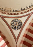 The Detail of Selimiye Mosque, Edirne. Royalty Free Stock Photo