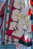 Detail of Serbian female folk costume Stock Images