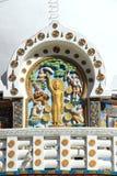 Detail of Shanti Stupa. royalty free stock photo