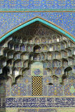 Detail of the Sheikh Lotfollah Mosque in Isfahan, Ir Royalty Free Stock Photo