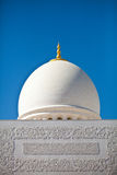 Detail of the Sheikh Zayed Mosque in Abu Dhabi Stock Images