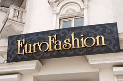 Detail of shop of the European fashion Royalty Free Stock Images