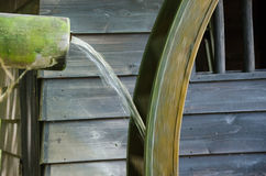 Detail of a small water mill Royalty Free Stock Photos