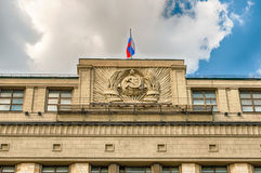 Detail of the State Duma, Parliament building of Russian Federat Royalty Free Stock Image
