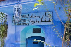 Detail from the streets of chefchaouen stock photos