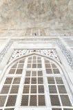 Detail of Taj Mahal Royalty Free Stock Image