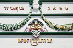 Detail of temple in solo indonesia. Detail of javanese temple in solo city indonesia Stock Images