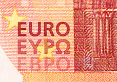 Detail of a ten Euro note Stock Photography