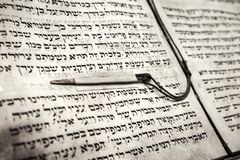 A detail of the hebrew text. A detail of the text of an old jewish document. A page from the hebrew book royalty free stock images