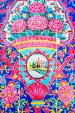 Detail of the  tilework decoration in the Nasir al Molk Royalty Free Stock Photo