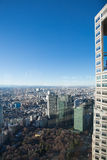 Detail of the Tokyo Metropolitan Government Building Stock Image