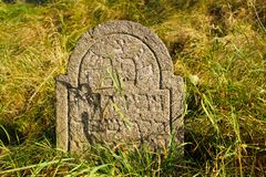 Detail of tomb Royalty Free Stock Photography